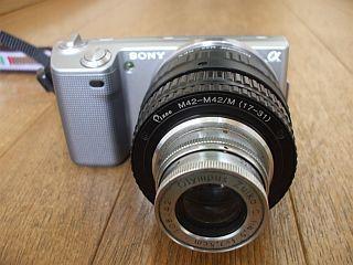 NEX-5_Olympus Zuiko75.jpg